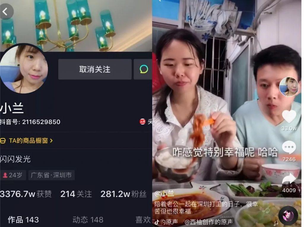 短视频用户注意力再分配,如何靠内容抢夺用户?