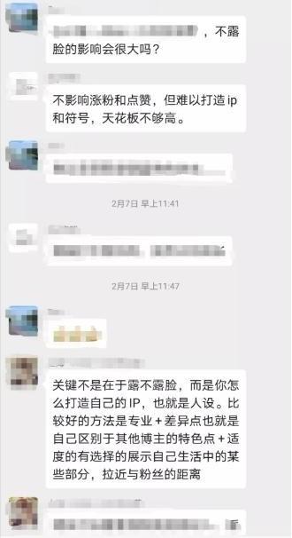 小红书运营推广疑难问题解答