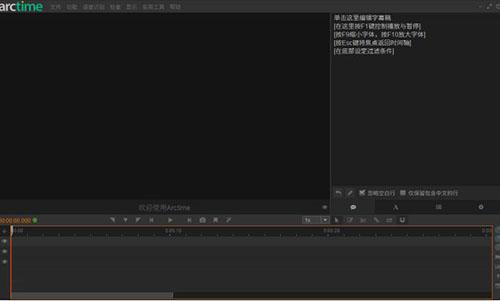 短视频如何利用百度做精准引流?